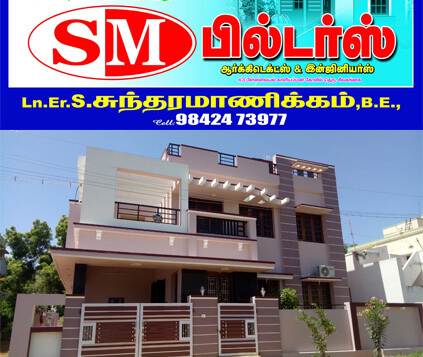 sivagangai sm builders construction company