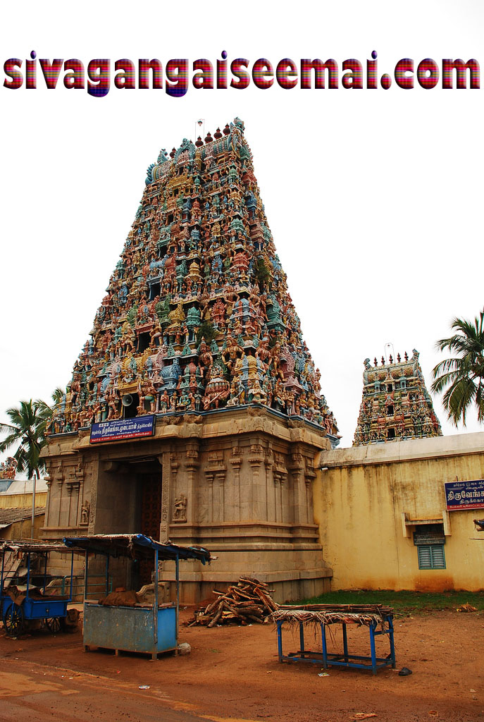 Ariyakkudi Perumal Temple and Location