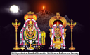 thiruvannamalai temple history and photos